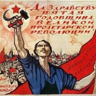 Ekim 1917 Sosyalist Devrimi olmasa ne olurdu?