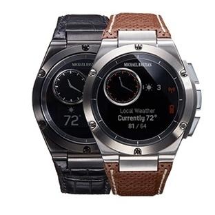 HP'nin Akıllı Saati HP'nin Değil!