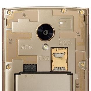 LG Fx0: Saydam Akıllı Telefon