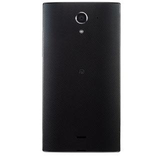 Sharp'ın Yeni Çerçevesiz Telefonu Çok Tuttu