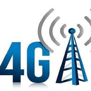 Türkiye 2015 Sonunda 4G'ye Geçiyor!