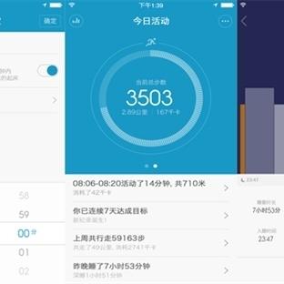 Xiaomi Mi Band Uygulamaları Çıktı, İndirin!