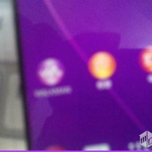 0 Çerçeveli Bir Sony Xperia'mı Geliyor ?