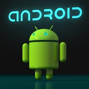 Bilgin Portal Android Uygulaması Yayında