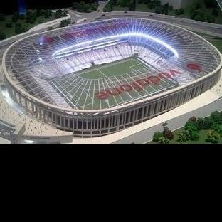 BJK Yeni Stadı Vodafone Arena Hakkında Bilgi