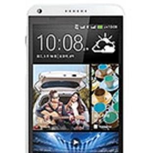 HTC Desire 816 Ve HTC Desire 816 Özellikleri