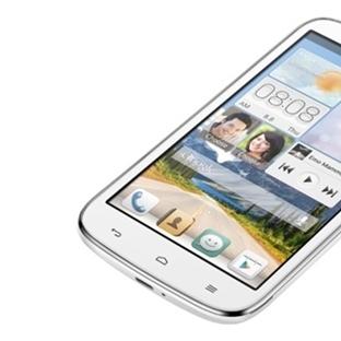 Huawei Ascend G610 Kampanyası Ve Huawei Ascend G61