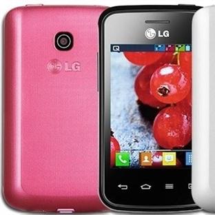 LG'de 3 SIM Destekli Telefon: L1 II Tri