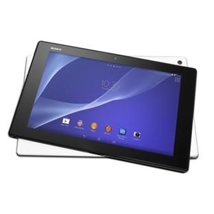 Sony Xperia Z2 Tablet Yayımlandı - Bomba Gibi !