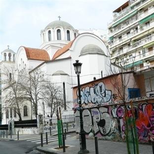 Ve Nihayet Selanik!..