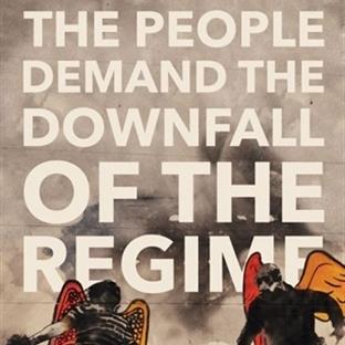 Al Midan: Lider Değil Vicdan Arayanların Devrimi