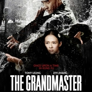 Büyük Usta / The Grandmasters