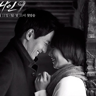 Fantastik Kore dizisi sevenlere...