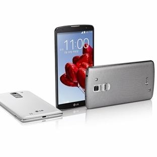 LG G Pro 2 İnceleme.