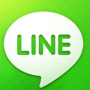 LINE İle Özgürce Konuşun!
