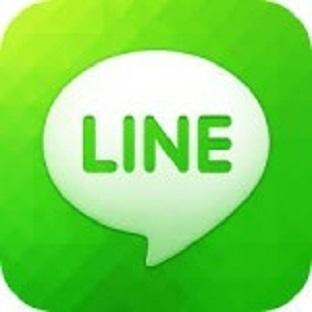 Line Ne İşe Yarar? Line Hakkında Bilgi