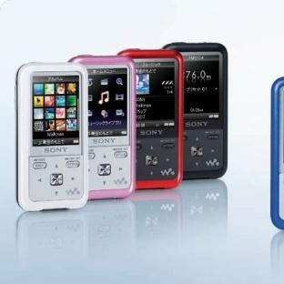 Sony Walkman NWZ-S615 Incelemesi