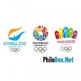 İstanbul 2020 Olimpiyatları