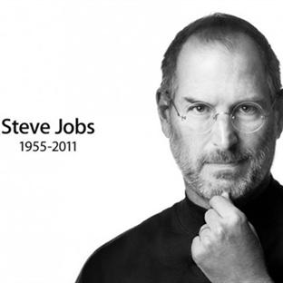 Steve Jobs Kimdir? (Hayatı)