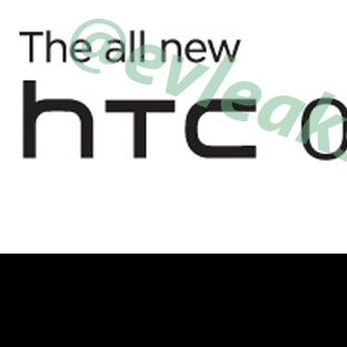 The All New HTC One Geliyor