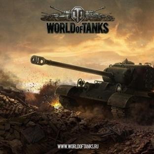 Wargame Gerçek Tank Yaptı