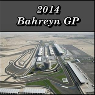 2014 Bahreyn GP - Yarış Sonucu