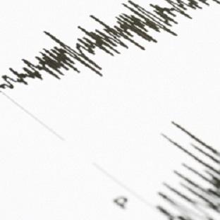 Azerilerden Depremi Önceden Tahmin Eden Sistem