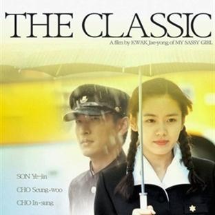 Beyaz Perde: The Classic (Keulraesik)