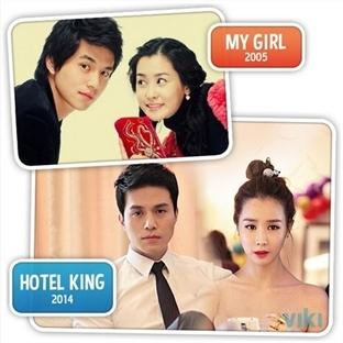 Hotel King 2014 Kore dizisi