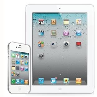 iPhone ve iPad için iOS 7.1.1 Yazılım Güncellemesi