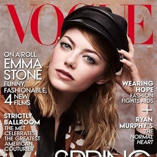 Kapak Kızı: Emma Stone - Vogue US Mayıs