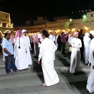 Katar Vizesi Nasıl Alınır
