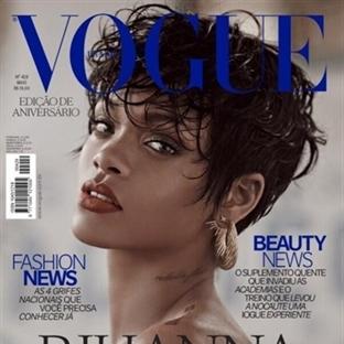 Rihanna, Vogue Brezilya 39. Yıl Dönümü Kapağında