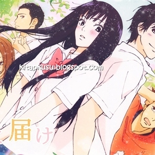 Anime: Kimi ni Todoke