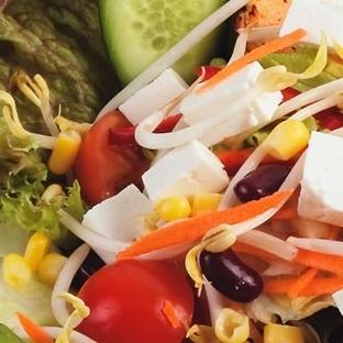 Domatesli Salamlı Salata Tarifi