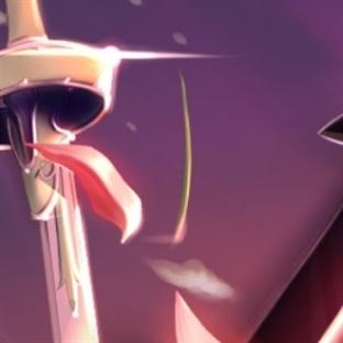 Ekran Başında: Sword Art Online