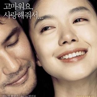 Eski Dönem Kore Filmleri