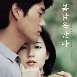 Eski Dönem Kore Filmleri-2