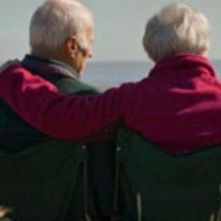 Günsüz işe giriş, Emeklilik tarihinizi erteler