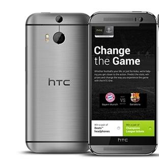 HTC One (M8) İncelemesi
