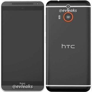 HTC One M8 Prime Şaşırtacak