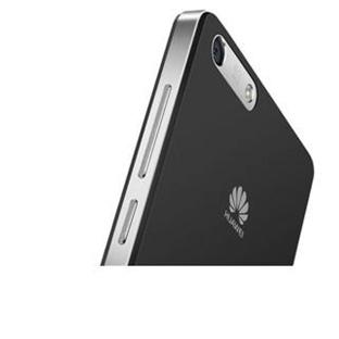 Huawei Mulan Devrim Yaratacak