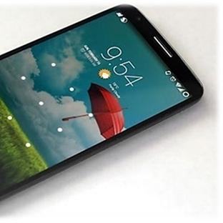 LG G3 Resmi Sitede
