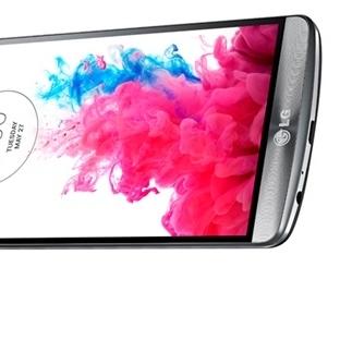 LG G3′ün Fiyat ve Çıkış Tarihi Hakkında İlk Bilgi