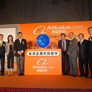 Alibaba.com New York Borsası'nda halka arz ediliyo