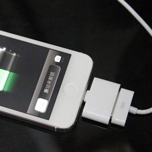 Apple Fazla Isınan Şarj Cihazlarını Değiştiriyor