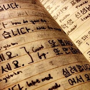 Korece Öğrenmek İçin Kaynaklar