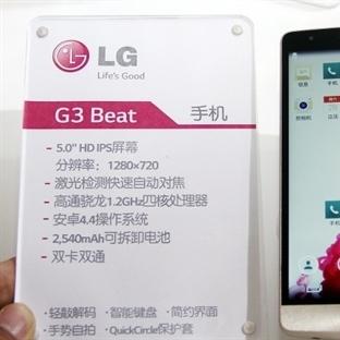 LG G3 Beat Çin' de Tanıtıldı