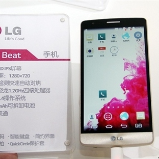 LG G3 MİNİ Piyasaya Çıkıyor