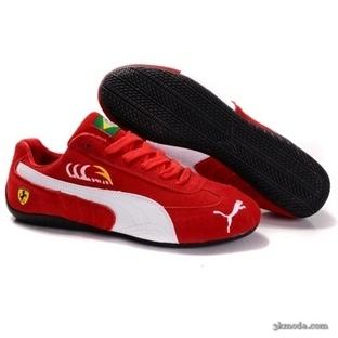 Puma Yazlık Spor Ayakkabı Modelleri